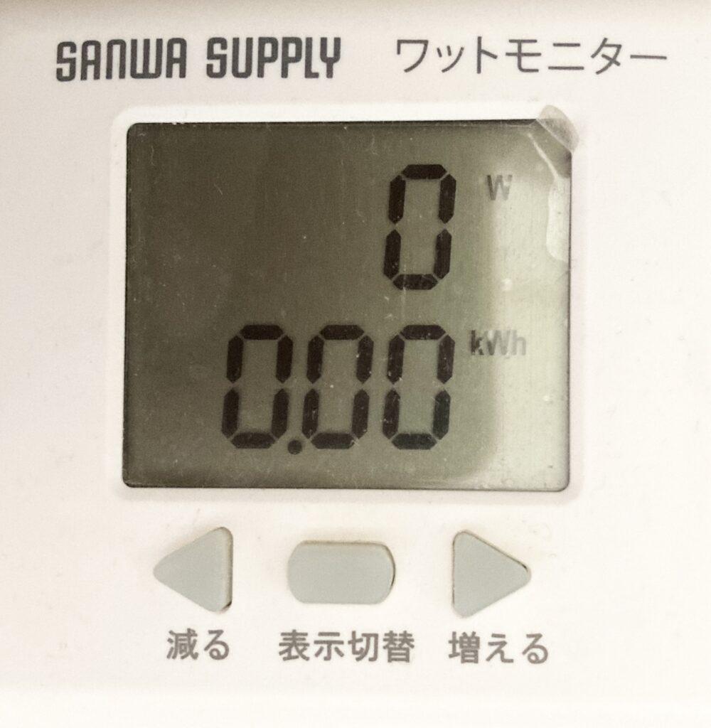 電源オフ時(スリープ時は1〜2W程度)